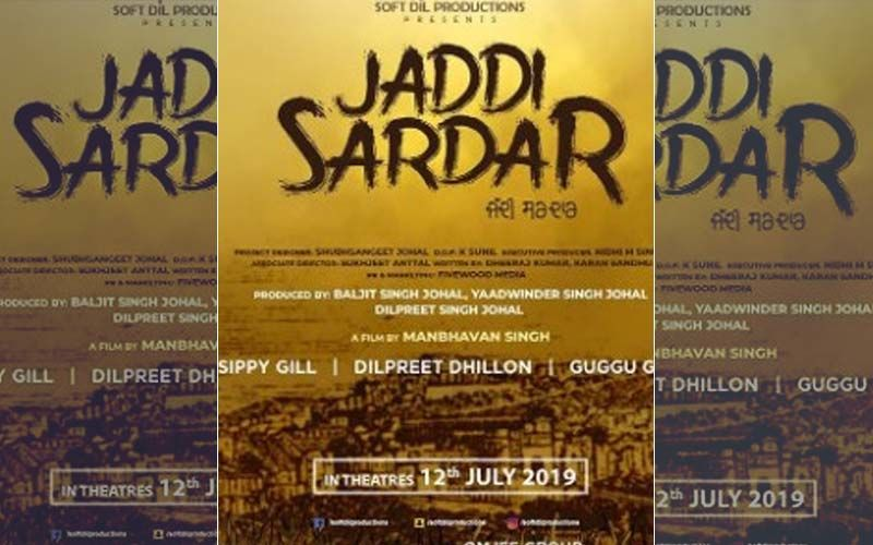 Jaddi Sardar 12: Sippy Gill, Dilpreet Dhillon Starrer Upcoming Movie To Release on July