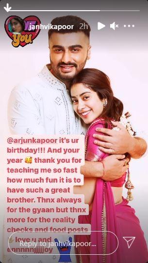Janhvi Kapoor s Instagram stories