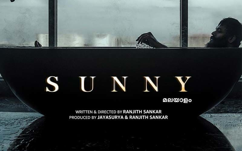 Sunny Trailer OUT: Actor Jayasurya's 100th Film Is Intriguing And Strikes A Right Cord