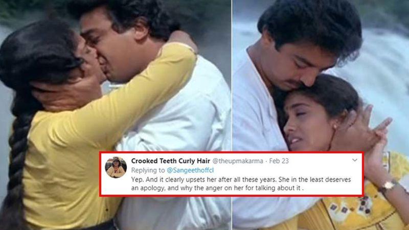Punnagai Mannan: Netizens Demand Apology From Kamal Haasan After Rekha Reveals SHOCKING Deets Of Their 'Unplanned' Kissing Scene