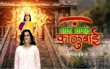 Aai Majhi Kalubai Shoot Starts With Camera Pooja, Show Goes Live In September