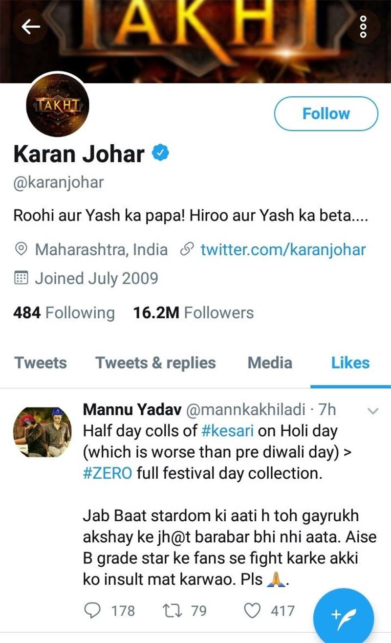 Karan Johar Liked The Tweet