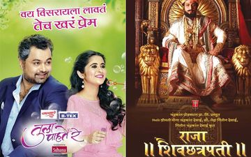 Here is A List Of Marathi TV Shows That Are Making A Comeback To Entertain You In The Lockdown