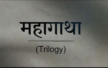 Chhatrapati Shivaji Maharaj Trilogy: Nagraj Manjule, Riteish Deshmukh And Ajay Atul Bring A Revolutionary 'Mahagatha' in 2021