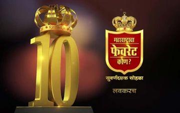 Maharashtracha Favorite Kon 2021: From Sonalee Kulkarni To Siddharth Jadhav Every Star Makes Their Vote Appeal To Marathi Fans