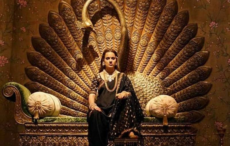 A Still From Manikarnika