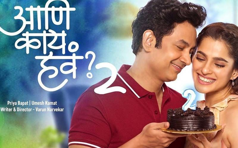 Aani Kay Hava Season 2: Umesh Kamat And Priya Bapat's Romantic Web Series Now Streaming On MX Player