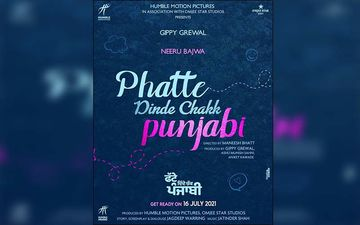 Phatte Dinde Chakk Punjabi: Neeru Bajwa, Gippy Grewal Announces Their Second Film; To Release In 2021