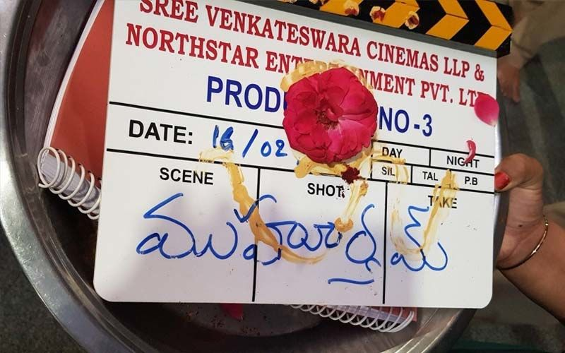 Nagarjuna Akkineni's New Telegu Film Goes On Floors; Actor Collaborates With Praveen Sattaru For The First Time