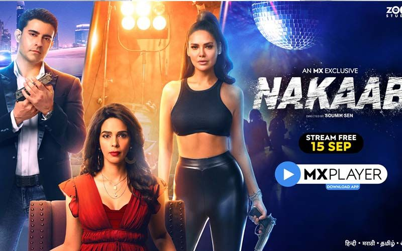 Nakaab Trailer OUT: Esha Gupta, Mallika Sherawat's Investigative Thriller Is Intriguing, The Series To Premier On MX Player On 15 September