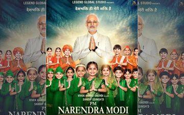 फिल्म पीएम नरेंद्र मोदी की रिलीज डेट हुई फाइनल, अब 11 अप्रैल को सिनेमाघरों में होगी रिलीज