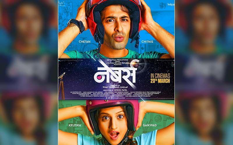 Neighbours: JukeBox Of Vinay Gholap's Next Starring Chetan Chitnis And Krutika Gaikwad Out Now