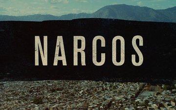 MEME: 'Narcos' Starring Rickshawala