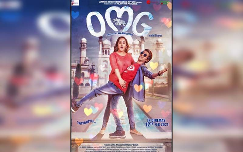 Nave Nave Ishare: Prathamesh Parab's New Romantic Song From OMG Out Now