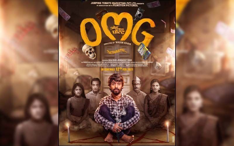 OMG: Prathamesh Parab Unveils The Official Poster Of His Upcoming Horror Comedy