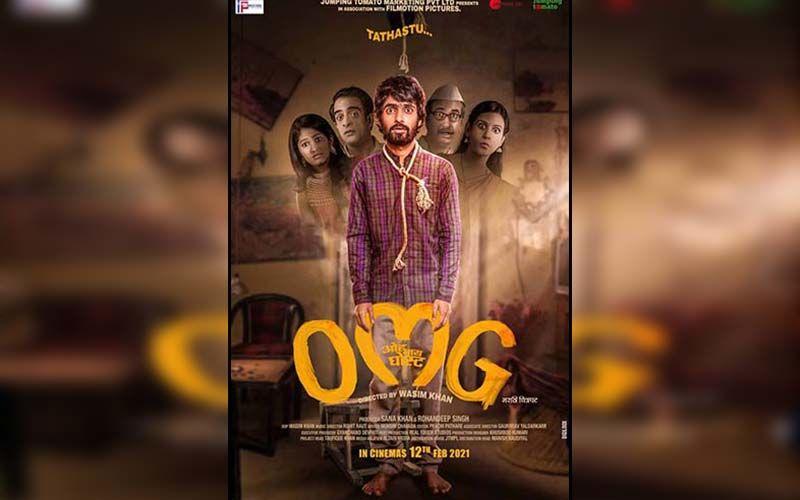 OMG: Prathamesh Parab Reveals New Poster For His Upcoming Film