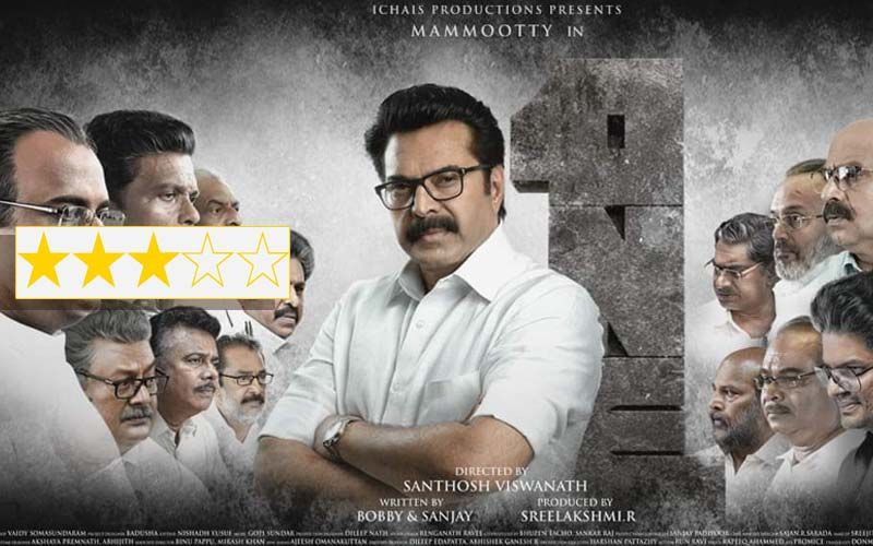 One Review: The Mammootty Starrer Is Brilliant In Flashes