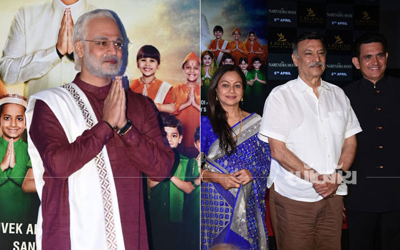 मोदी ट्रेलर लॉन्च पर प्रधानमंत्री नरेंद्र मोदी के स्टाइल में विवेक ओबेरॉय ने किया सबको नमस्कार: देखिए तस्वीरें