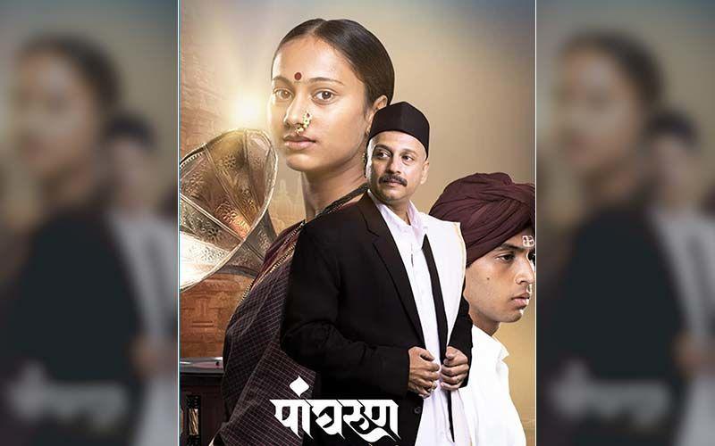 Panghrun: Mahesh Manjrekar Unveils A New Musical Trailer Of His Upcoming Marathi Film