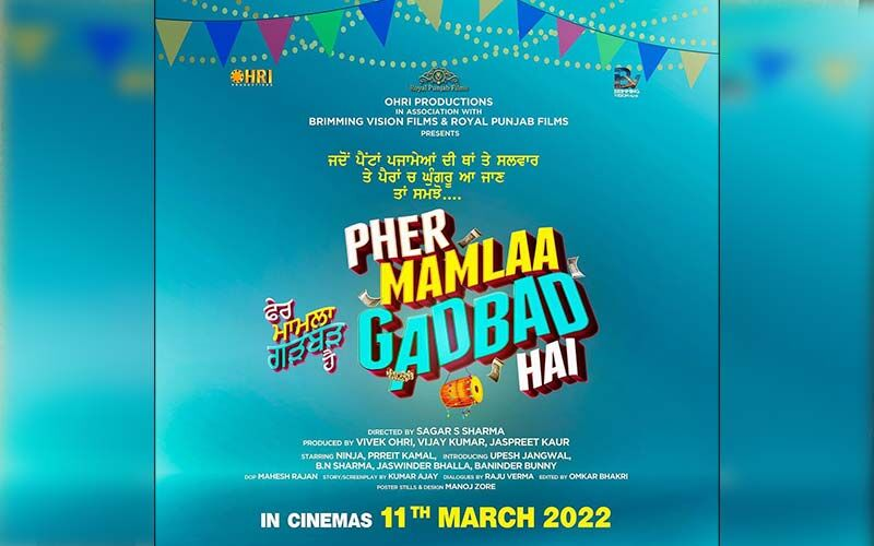 Pher Mamlaa Gadbad Hai: The Release Date Of Ninja and Prreit Kamal Starrer Film Is Out; Fans Cheer In Excitement