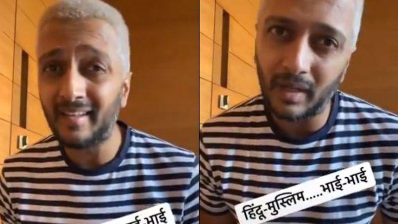 Riteish Deshmukh Bats For Religious Harmony Through Tik Tok, Says, 'Hindu-Muslim Bhai Bhai' – VIDEO