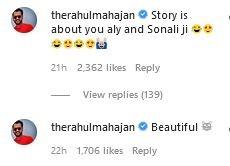 Rahul Mahajan comment