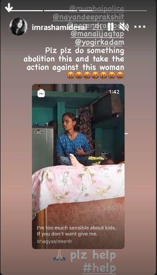 Rashami Desai s Instagram stories