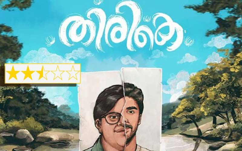 Thirike Review: The Malayalam Film Starring George  Kora, Gopikrishna Verma Is Moving In Spurts