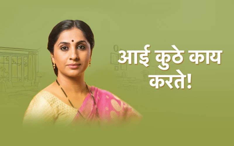 Aai Kuthe Kai Karte, Spoiler Alert, 2nd June, 2021: Sanjana Openly Declares That Ankita's Suicide Attempt Was A Lie To Trap Abhishek