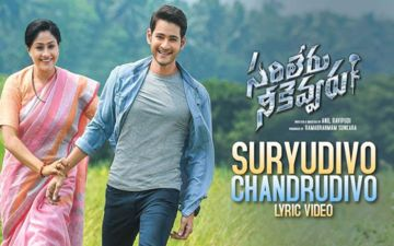 B Praak Records His First South Indian Song Suryudivo Chandrodivo For Mahesh Babu Starrer Sarileru Neekevvaru