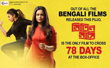 Mitin Mashi Starring Koel Mallick Completes 78 Days At Box Office