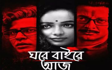 Ghawre Bairey Aaj Bags Five Awards At Telangana Bengali Film Festival 2019
