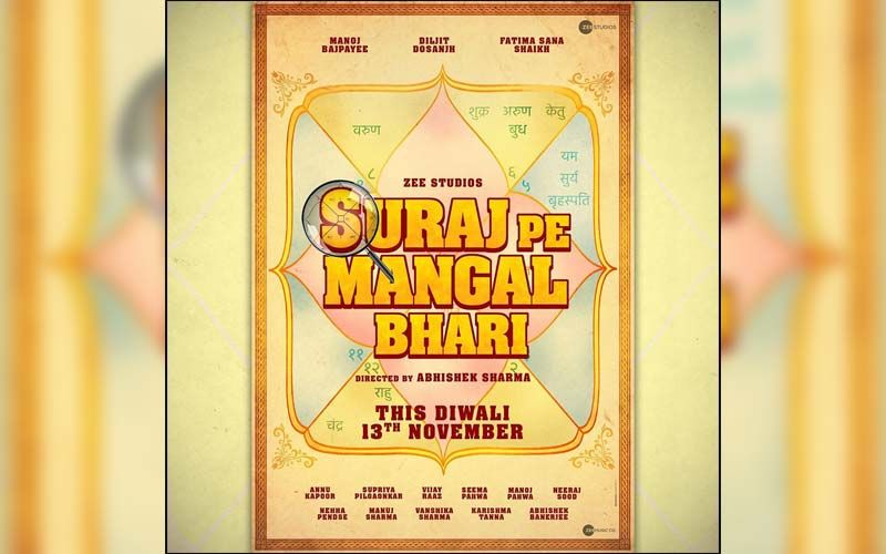 Suraj Pe Mangal Bhari: Diljit Dosanjh Shares Poster Of His Upcoming Bollywood Film