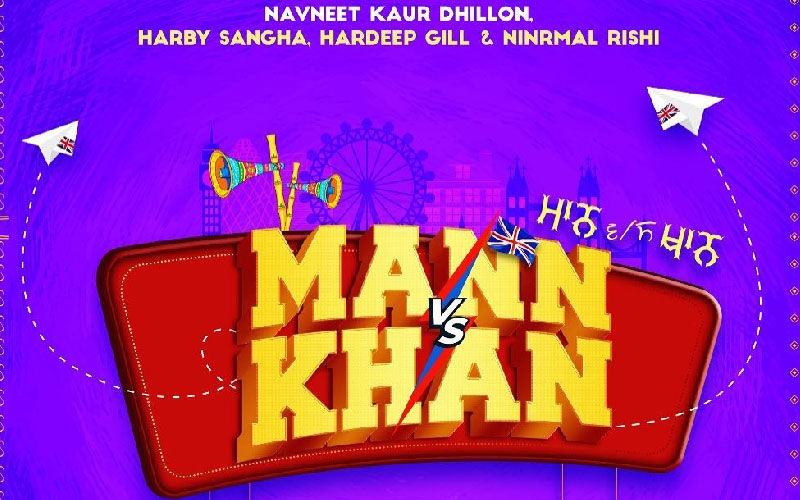 Binnu Dhillon Shares Poster Of His Next Film Mann Vs Khan