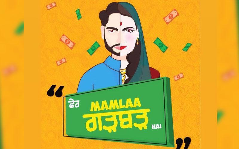 Actor Ninja To Star In Sagar S Sharma's Next Directorial 'Fer Mamlaa Gabad Hai