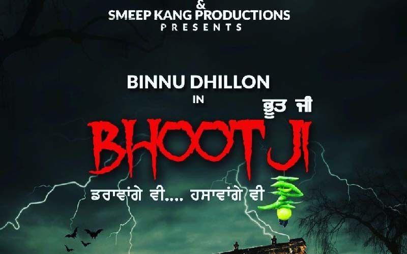 Motion Poster Of Smeep Kang's Next Film 'Jeonde Raho Bhoot Ji' Released