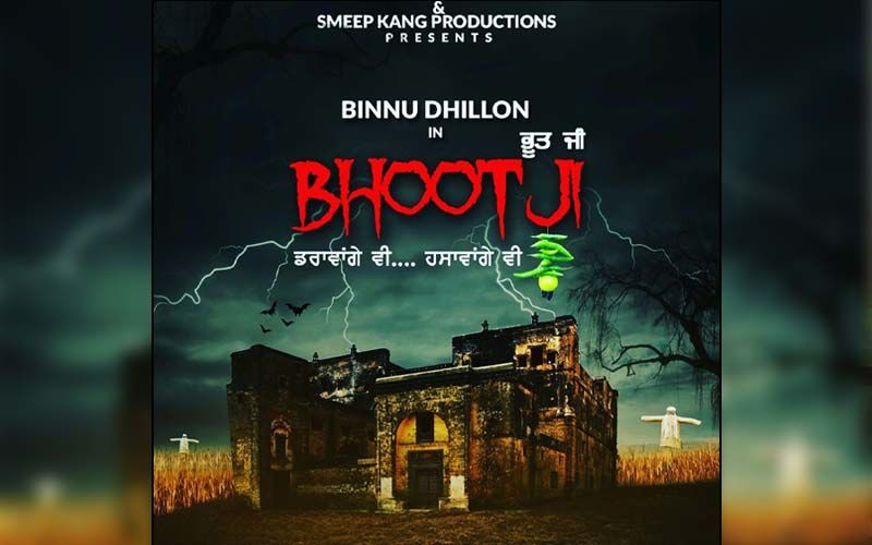 Jeonde Raho Bhoot Ji: Binnu Dhillon Shares Another Video From The Film