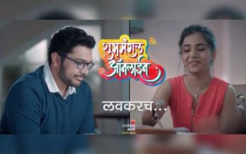 Shubhmangal Online: Suyash Tilak And Sayali Sanjeev Soon To Be Hitched In Reel Life