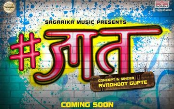 Jaat: Avadhoot Gupte's New Musical Talks About An Important Social Issue 'Racial Discrimination'