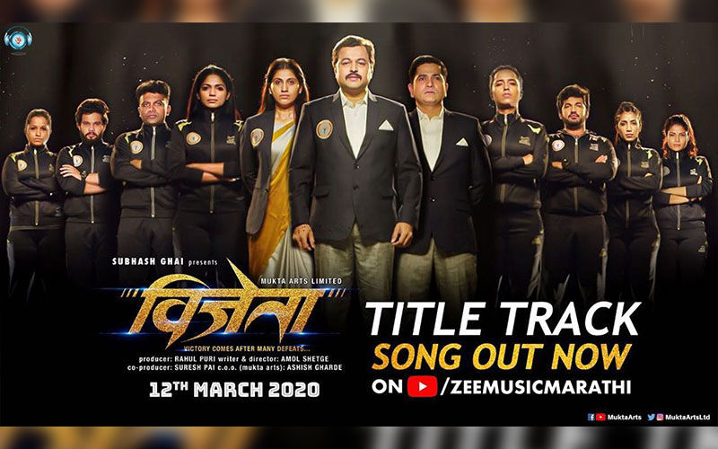 Vijeta: The New Title Track Of Upcoming Marathi Film By Subhash Ghai Is An Inspiration For Every Fighter