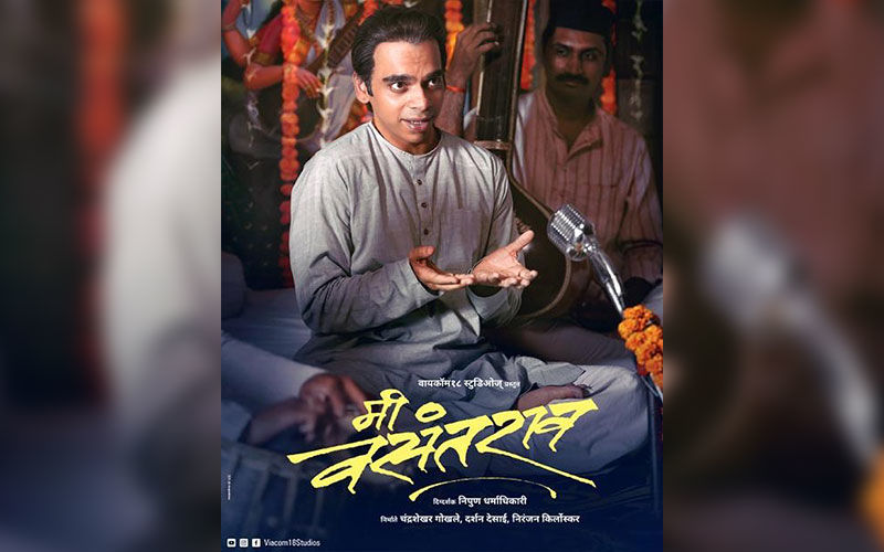 Mee Vasantrao: Rahul Deshpande To Star As His Grandfather In The Biopic On Vasantrao Deshpande's Life