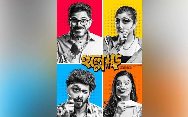 Pratighat: Priyanka Sarkar Shares Pictures With Soham Chakraborty From The Set