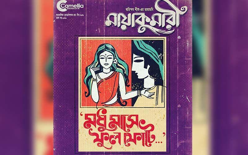 Maaya Kumari First Song 'Madhumashey Phool Photey' Crosses 100K Views On Youtube