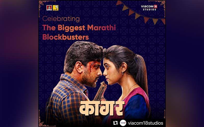 Kaagar: This Rinku Rajguru And Shubhankar Tawde Starrer Romantic Thriller Now On Netflix