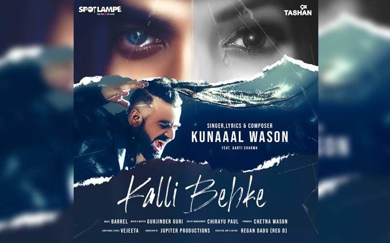 Kalli Behke: SpotlampE's  New Song By Kunaaal Wason Based On A True Heartbreak Story Will Leave You Emotional