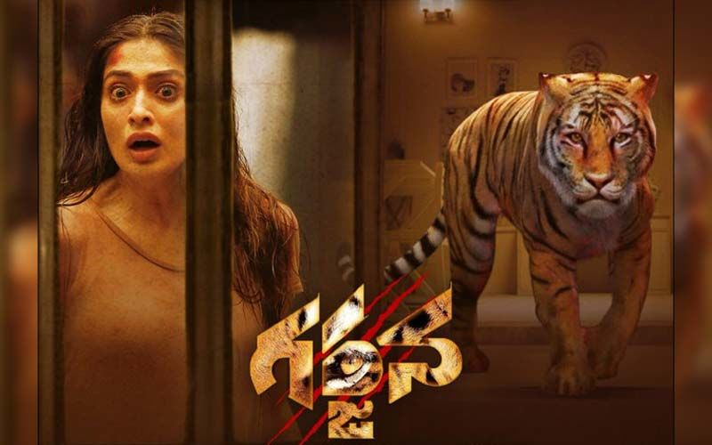 Mirugaa: Trailer Of Raai Laxmi's Thriller Movie Is Out Now