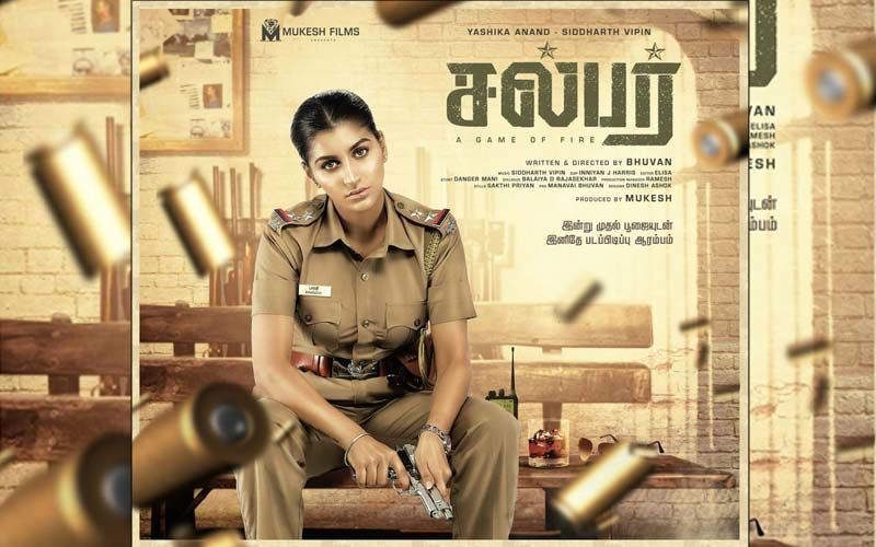 Yashika Aannand To Play A Cop Opposite Siddharth Vipin As The Antagonist In This Upcoming Tamil Action Film