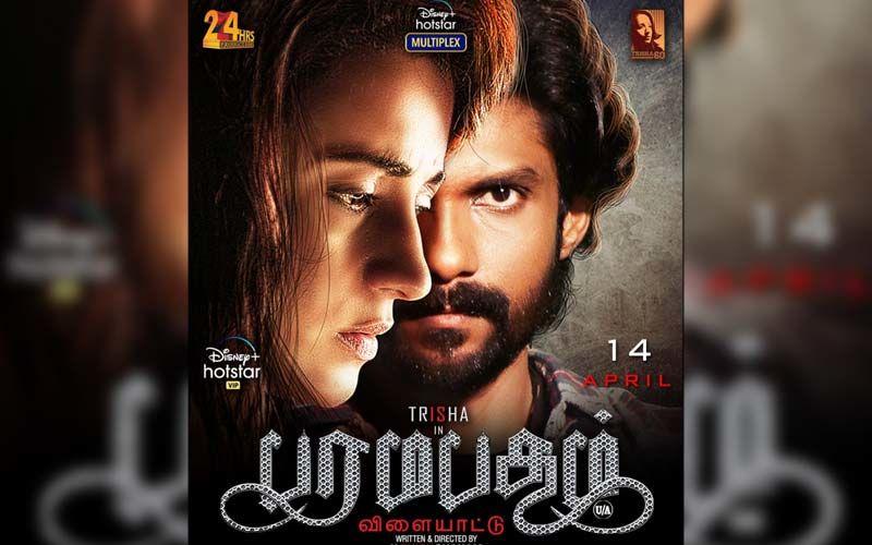 Paramapatham Vilaiyattu: K.Thirugnanam's Upcoming Film Releases On Disney + Hotstar Marking The Tamil New Year