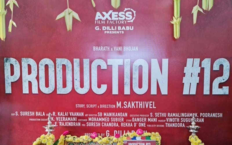 Production 12: Bharath Srinivasan's Upcoming Tamil Film With Vani Bhojan Goes On Floors