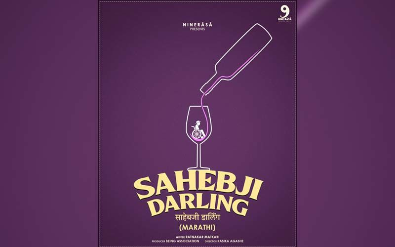 Sahebji Darling: Rasika Agashe's Brand New Online Play All Set To Entertain You Amidst The Pandemic